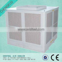 50000CMH Best Selling Evaporative Centrifugal Water Tank