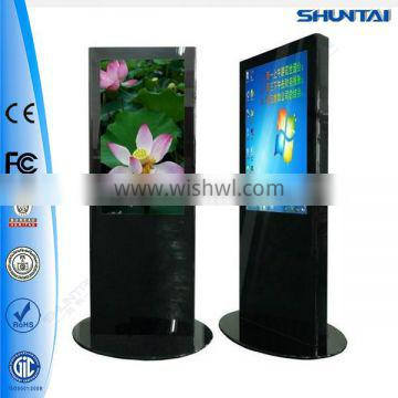 High end Full HD 55 inch outdoor advertising led display screen with LG lcd screen