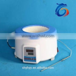 Heating Mantle With Top Choice of Lab Equipment