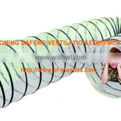 pvc transparent flexible duct hose tunnel for kids play