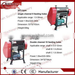 used cable wire cutting and stripping machine