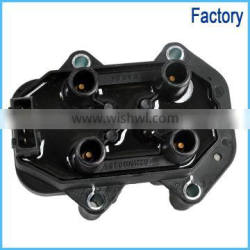 Ignition Coil for hafei,lubao,Geely,citroen,peugeot, 59048597070
