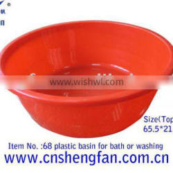 infant bath basin Di 65.5cm with New PP material
