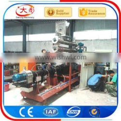 Dog Food Extruder,Pet Food Machine,Dry Dog Food Making Machine