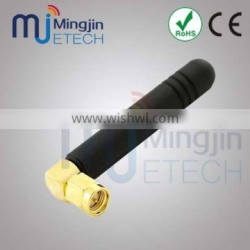 GSM Antenna right angle SMA without wire