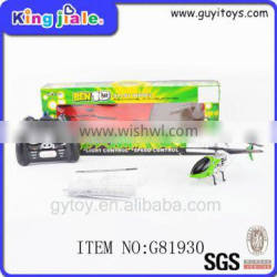 Low price new product oem rc airplane china
