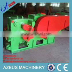 10T Capacity Waste Wood Chipper