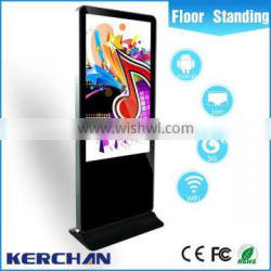 """42"""" TFT lcd touch screen Indoor information kiosk with Network"""