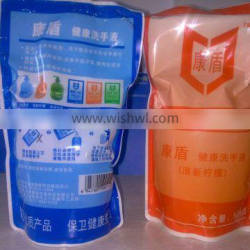 500g Promotional liquid hand soap for Washing