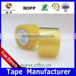 72mm x 100M, 3 inch Core, Golden, 6rolls/Pack Box Sealing Tape