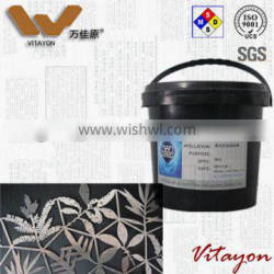 Air drying photosensitive anti etching printing ink for PCB,mobile phone, IC wire lead, watch