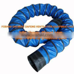 fabric ducting with insulation cotton for air conditioning