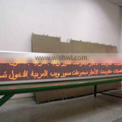 Good price dustproof p10 outdoor led moving message sign