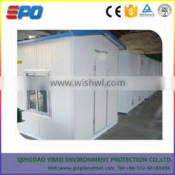 Packaged domestic sewage treatment plant