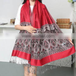 Fashion New Amazon Jacquard cape/shawls/Wraps for women