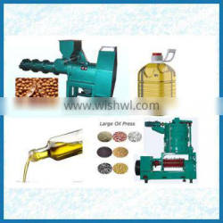 Peanut oil solvent extraction type and good price