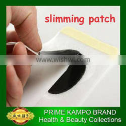 No side effect weight reducing Chinese natural slim patch