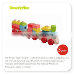 Supplier Of Wood Toys In China Stacking Blocks Train