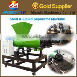 Dung Solid separator for sale, solid & liquid separator from poultry farm dung