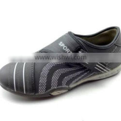 custom athletic shoes casual shoes men
