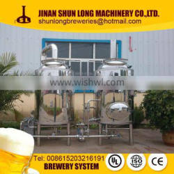Good quality 500l microbrewery equipment for sale beer equipment