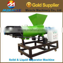 Best price China eco-friendly Farm poultry manure solid liquid screw extruder machine