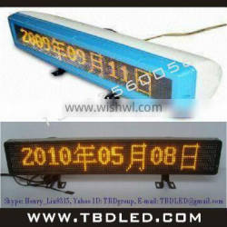 CE/Rohs certification led car display/led taxi display/high-definition LED car message sign board