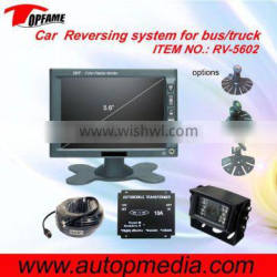 RV-5602 5.6 inch heavy duty car rear view system