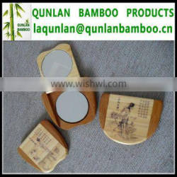 Chinese Style Bamboo Compact Mirror