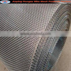 security screen door stainless steel mesh / high filter accuracy stainless steel mesh ( ISO manufacturer)