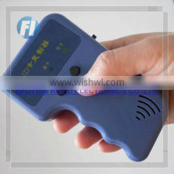 Proximity card reader for TK4100 Card