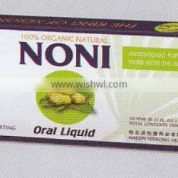 noni oral liquid -- health drink (United State FDA approval)