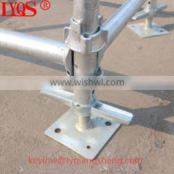 Scaffolding systems Hot dipped galvanized cuplock scaffolding
