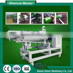 industrial screw cow dung dewater machine for livestock farm