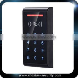 ID/IC Card Reader Touch Type Reader
