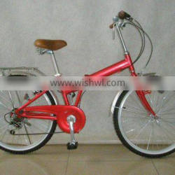 JM-FB- folding bike 82