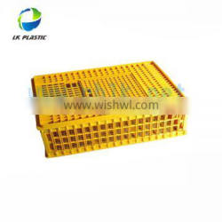 Plastic Oversize Transport Poultry Cage-900*600*270MM