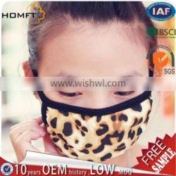 Individual leopard hanging ear face mouth mask cycling protection