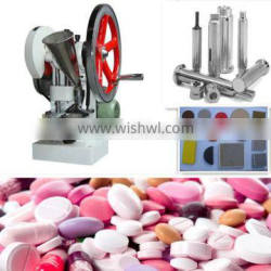 High quality salt tablet press machine with CE