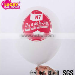 12 inch custom printed latex balloons wholesale factory