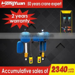 2014 hot sale 5t small manual hoist from china