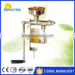 New condition hand operate coconut oil press machine