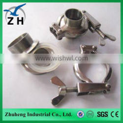 High quality food grade pipe clamp joints
