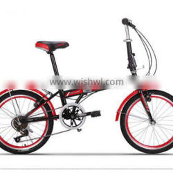 20-inch shock absorption folding bike 7-speed high carbon steel students bicycle