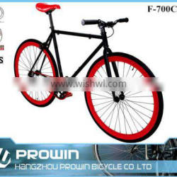 Ireland market 700c fixed gear bike/fixed gear bicycle brands/single speed road bikes (PW-F700C337)