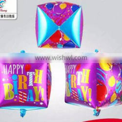 2015 new arrival 30*30cm Square shape foil helium balloons for kids birthday decoration
