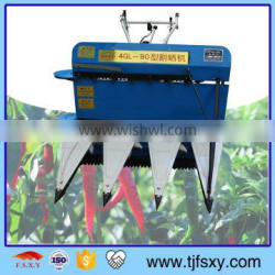 Hot Selling Electric starting or hand-pulling Pepper Harvester