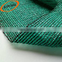 Factory price customized round wire shade net 270m sq with 30% 40% 50%