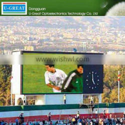 Albaba new products on china market large screen display outdoor used outdoor electronic advertising led display screen