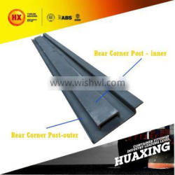 Marine Container Parts Rear Inner & Outer Corner Post Fitting Parts Shop Primer
